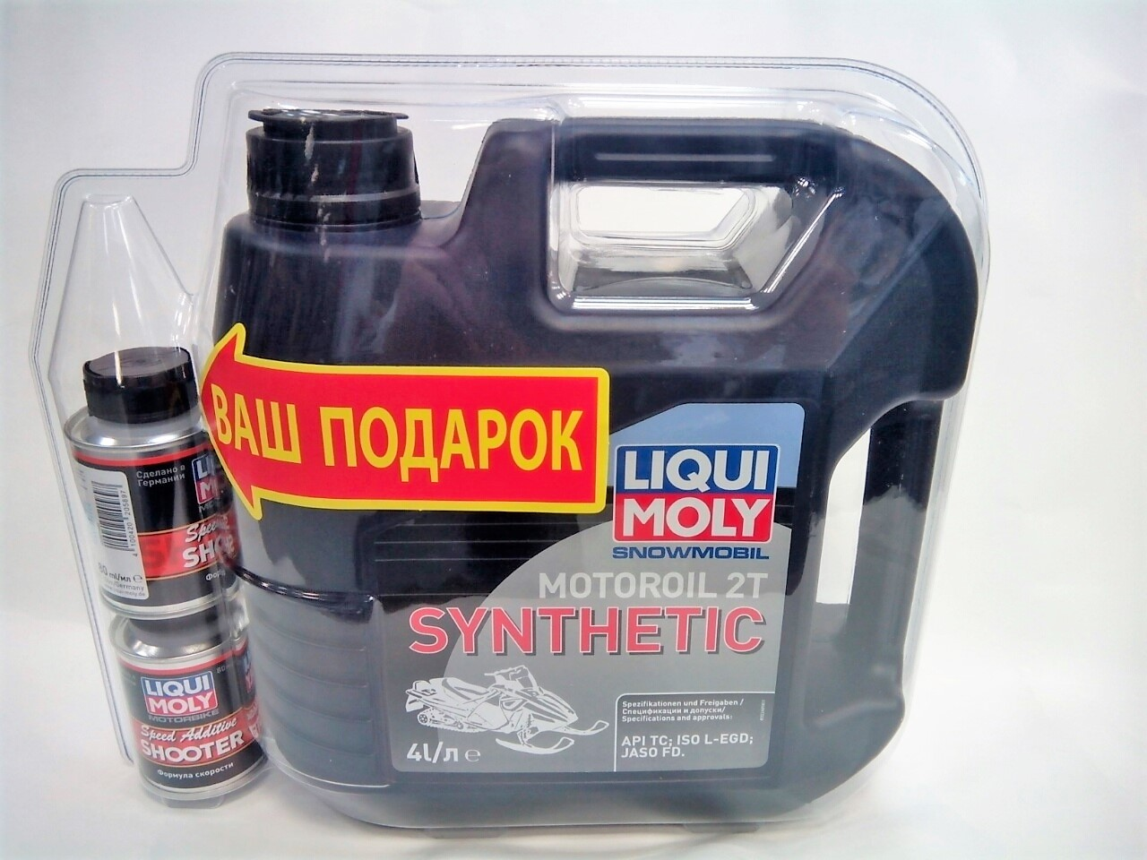 2246 LiquiMoly моторное масло Snowmobil 2T Synt.4л