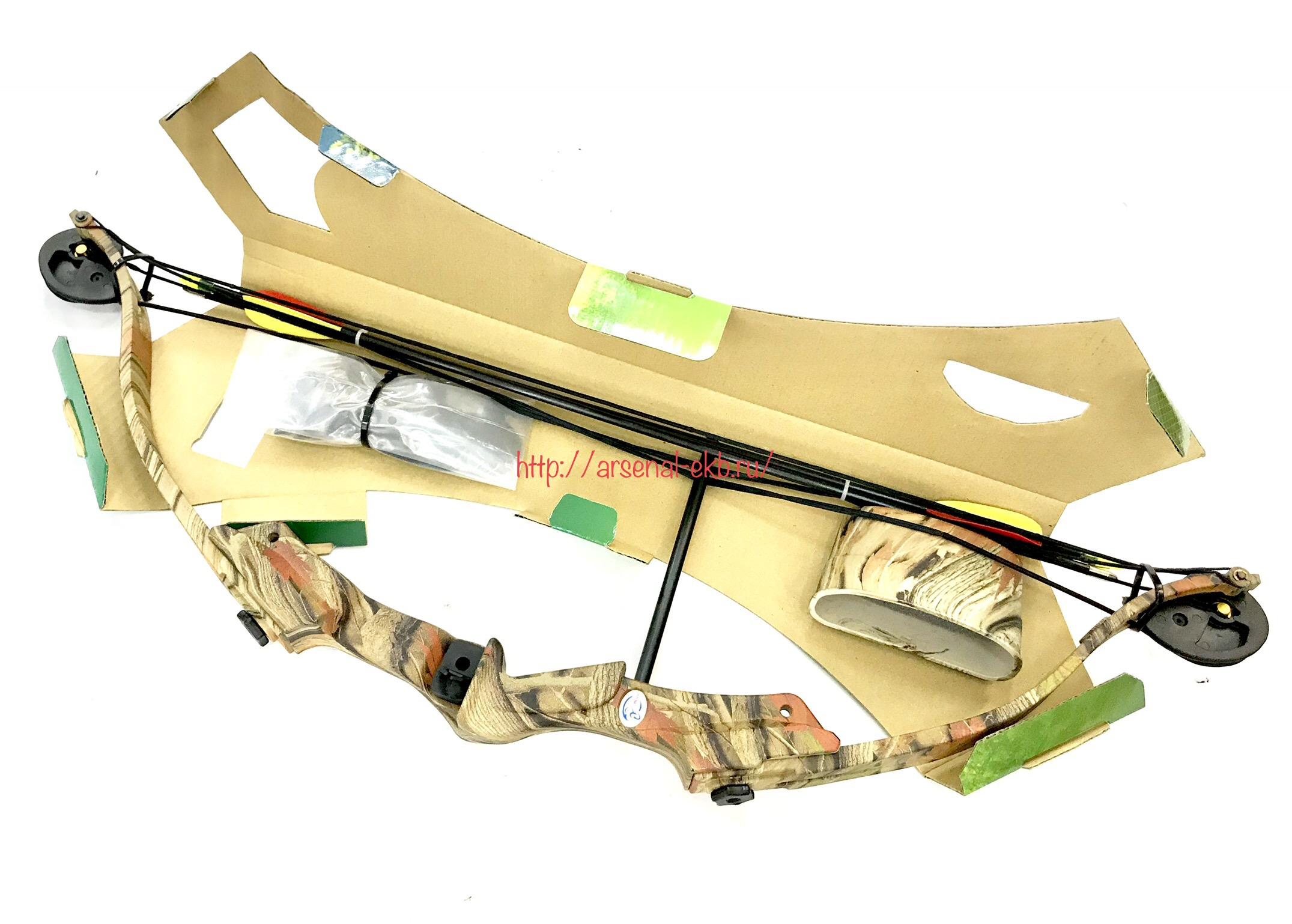 Лук блочный Compound Bow Set Autumn Camo